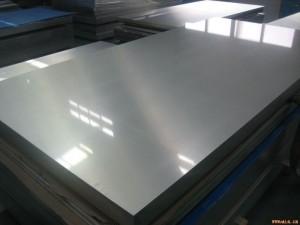 aluminio5052